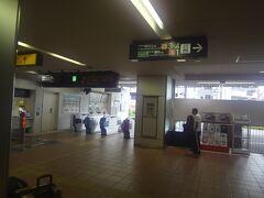 旗の台駅で 大井町線に乗り換えました。