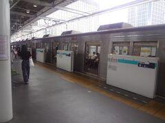 二子多摩川駅に到着