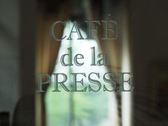 【2020/07/27】  カフェは残念ながら定休日。 おかげで写真は撮りやすかったけど(^^ゞ