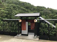 小田原からバスで、箱根のゲストハウスへ。 バス停降りて目の前と、便利なロケーション