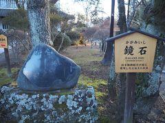 この鏡石は山本勘助が常に愛用されたとされる石との事。やはりこの辺りは武田氏が何らかの形で絡んでいるんですよね。  今更ながら小諸城の歴史ですが、1487年に大元が築かれた比較的古い城で、その後この一帯を制圧した武田信玄が拡張整備し、1591年仙石秀久による大改造により今の形の小諸城になったとの事です。以上歴史小噺でした。