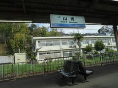 山崎の駅  京都に入りましたね  サントリーのウィスキー工場があるところ https://www.suntory.co.jp/factory/yamazaki/  工場見学をしてみたかった・・・  アメリカでは ジャックダニエルの工場に行ってみて 素敵だったなあ https://4travel.jp/travelogue/10187492