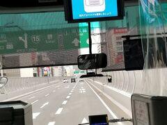 おはようございます 6時台のリムジンバスで伊丹空港へ向かいます 伊丹は近いから好き♪