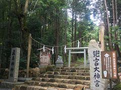 ケーブルカー乗り場すぐにある、 元伊勢籠神社へ参拝。 境内写真撮影禁止です。     そして眞名井神社に到着。   何かが宿っている雰囲気があります。 あまり有名では無いので人も少ないです。 非常に落ち着いた空気感でとても気に入りました。   また移動します。