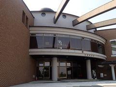 …つ~ことで、やってきたのがこちら「美幌博物館」(^_^)
