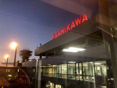 19:20 ターミナルへ