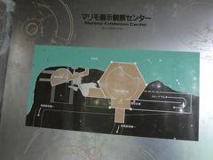 島内にある、マリモ展示観察センターへ(*^。^*)