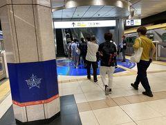 それでは今回もここからスタートです。 今回も近場なので在来線を乗り継いで大さん橋の最寄駅、日本大通り駅までやって来ました。