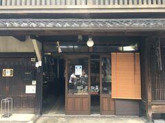 最後にならまちの「田村青芳園」さんで自宅用のほうじ茶を購入。 とっても美味しくて水出しにして毎日飲んでいます♪  奈良旅行も無事終了。 荷物を引取って車でバビュンと帰宅~。 お疲れ様でした。  次はどこに?…と考えるうちにどんどんと増える感染者… 本当は今頃東京にオリンピック観戦に行ってたのにな~(涙)  オリンピックが中止になって、 それならば!と予約していた飛行機の距離での国内旅行も日ごとに増える感染の為キャンセル(涙) 8月末に夫の誕生日で京都の予定ですが、それもどうなる事やら…  そんなことより、これ以上被害が多くならない事を祈るばかりですよね。  2年後ぐらいには海外のビーチリゾートでカクテルでも飲みながら 「あの時は大変だったね~(笑)」って話せるようになってほしいです!