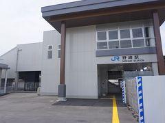 ●JR野崎駅  この駅は、1899年に関西鉄道の仮停車場として開業しました。 個人的に、初めて下車しました。