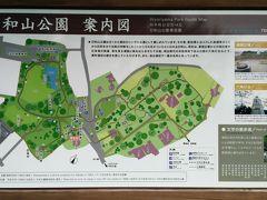 旅行最終日。 今日は酒田の町をゆっくり探索する予定。  先ずは日和山公園。 最上川河口にある丘がそのまま公園になっています。