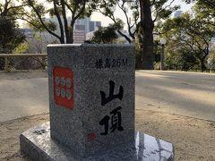 茶臼山(天王寺公園)