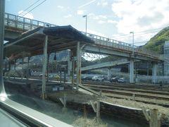 観光予定だった呉では下車せず、安芸路ライナー終点の広駅です。