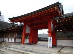 頓宮に入ります。     高良神社は本当は画像の左の方にあるはずなのですが、位置情報ではちょうどいい位置にあったので、採用してしまいました。