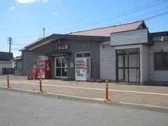 宗谷本線上の貴重な有人駅の一つ、永山駅に到着。