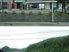 草津国際スキー場「天狗山プレイゾーン」