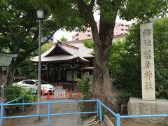 荏原神社でお参り。