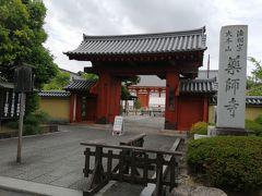 最初に薬師寺と唐招提寺に行ったんだけど、どちらも世界遺産だけあって拝観料がめっちゃ高い! 正直お寺に興味がなくてどの寺を見てもふーんと思うだけなので、外から雰囲気だけ味わって移動。