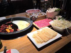 重慶高老九火鍋