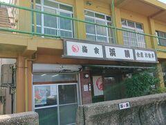 しまなみ海道で海鮮丼を食べたかったのですが、時間が厳しいので 今治でお昼ご飯