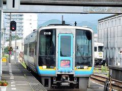 土佐くろしお鉄道 四万十くろしおライン (中村線 宿毛線)