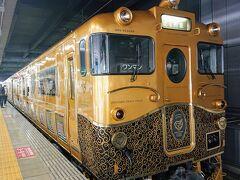 無事に博多駅に到着。 つかの間の夢の時間でした。。