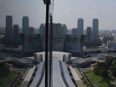 ザ・カハラ・ホテル&リゾート横浜。 2020年9月23日開業予定。
