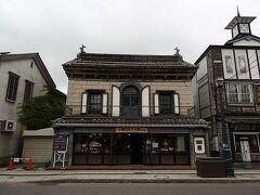 小樽オルゴール堂 堺町店
