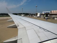 茨城空港R/W21Rに着陸。Spot3に到着。