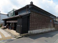 電車の時間まで少し石岡観光。 国の有形文化財、丁子屋店舗兼住宅。