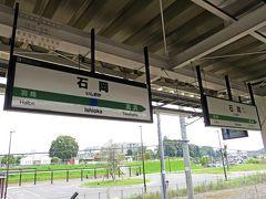 石岡駅に戻ってきました。 10:59発 常磐線372Mに乗車。