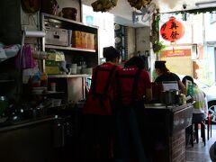 ランチは阿霞飯店でカニおこわを食べようと思っていたんやけど満席やったんで、中華ちまきで有名な再發號へ。