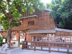 先ほどの階段を上がって右手にあるのが、柳屋。昭和9年に建てられた日本統治時代の食堂らしい。いい雰囲気!