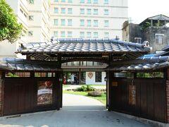 その奥にある、「鶯料理」という日本統治時代の日本料亭。