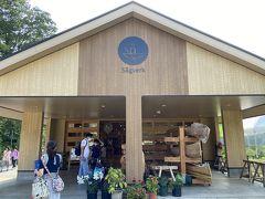 ムーミンバレーパークまでの道のりにメッツァビレッジ(Metsa)があります。ここのお店は材木屋さんで、中ではワークショップもやってました。