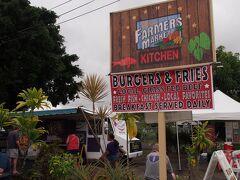 やってきたのは『FARMERS MARKET』  テントが並んでて野菜・果物・花・手作り雑貨なんかを生産者さんが直接で売ってる。その場で絞ってくれるジューススタンドなんかもある。  早速行ってみよ~!
