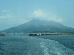 桜島を後にし市内へ戻ります。