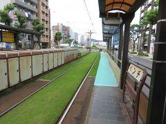 桜島桟橋から市電で鹿児島中央駅へ。 キュートパスで乗車可能です。 その後時間があったので城山ホテルによって、温泉に入りました。(ごめんなさい。写真がありません)