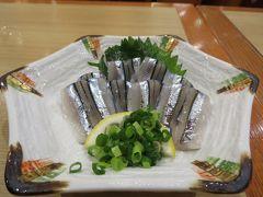 夕食は鹿児島空港のレストランできびなごの刺身と