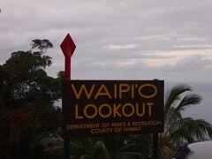 車で1時間ほど走ったところでやってきたのは超有名スポット  『ワイピオ渓谷展望台』