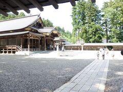 彌彦神社に移動