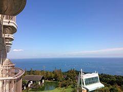 翌朝、とーっても良いお天気で、お部屋のベランダからは、この眺望です!