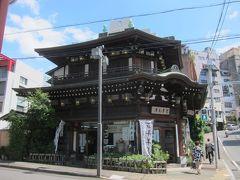 きび餅が美味しい和菓子屋さん。  建物も素晴らしいです。