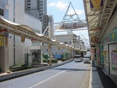 「熱海銀座商店街」を通って、