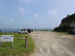 【ネイティブシー奄美】から車で2分ほど [倉崎海岸]の駐車場です。 ネイティブシーさんの私有地のようですね