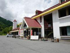 近くの「谷川岳ドライブイン」のレストランでお昼ご飯に。