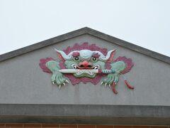 安平老街の中心あたりにやってきた。ここにも剣獅子。