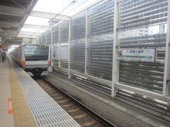 その後、武蔵小金井まで歩いて中央線で1駅