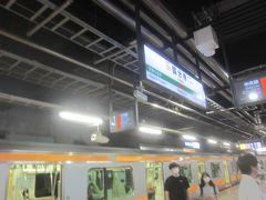 それでは、改めて・・・国分寺駅からスタートします