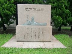 ヴェルニー公園には軍艦の記念碑等が並ぶスペースもあり圧巻である。